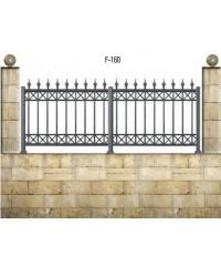 Gard din aluminiu F-160