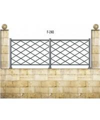 Gard din aluminiu F-240