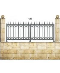 Gard din aluminiu F-260