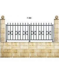Gard din aluminiu F-360