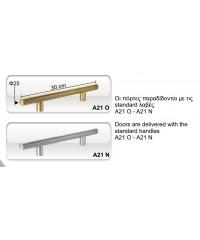 Usa antiefractie din aluminiu SA-1181
